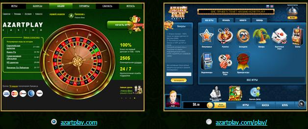 interesno-mozhno-li-zarabativat-v-internet-kazino