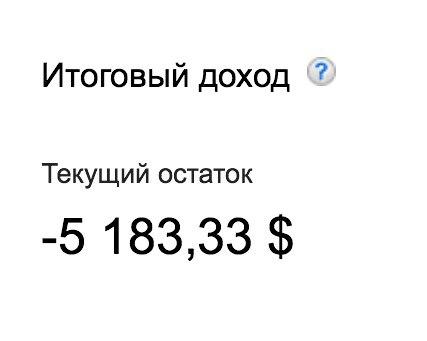 5000 долга